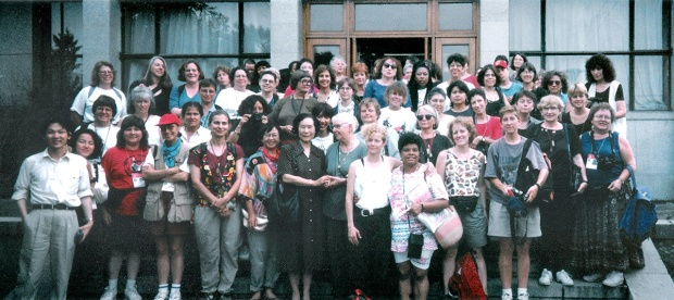 NGO Forum on Women, held in conjunction with the U.N. Conference on Women, Beijing, 1995. Image courtesy of Ann Rosenthal.